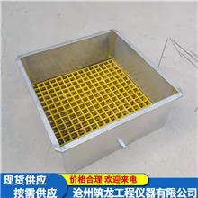 河北发货 水箱 GBT5486沥水架岩棉水箱 无机硬质绝热制品吸水率试验水箱 服务贴心