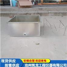 河北供应 GB/T30805-2014绝热材料浸水试验箱  GBT5486沥水架岩棉水箱 水箱 质量放心