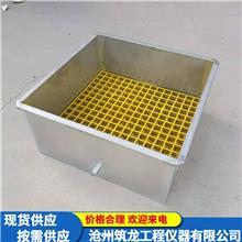 河北发货 GBT5486沥水架岩棉水箱 GB/T30805-2014绝热材料浸水试验箱  建筑岩棉吸水率试验水箱 欢迎来电