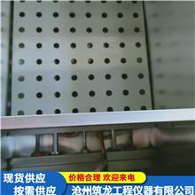 河北发货 沥青混合料密度试验 新式溢流式恒温水箱 低温溢流恒温水箱 质量放心
