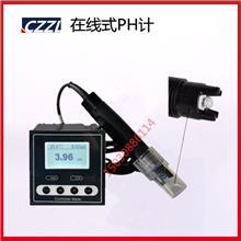PH-110在线式PH计 5米塑壳电极/玻璃电极/四氟电极 +控制器 杭州齐威