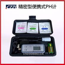 便携式PH计PHB-5精密型PH计/酸度计 手动温补 精密型便携式PH计