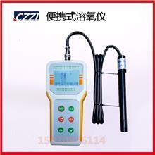 杭州齐威JPB-608A型 便携式溶氧仪 便携式水产养殖溶氧仪测定仪