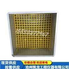 河北销售 GBT5486沥水架岩棉水箱 建筑岩棉吸水率试验水箱 GB/T30805-2014绝热材料浸水试验箱  价格优惠