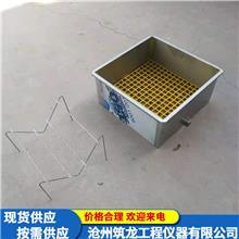 现货销售 无机硬质绝热制品吸水率试验水箱 GBT5486沥水架岩棉水箱 GB/T30805-2014绝热材料浸水试验箱  价格合理