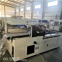 l型薄膜封切热缩机 全自动热收缩包装机全封式