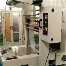 袖口式封切机 自动套膜收缩包装机 PE膜热收缩包装机