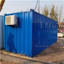 泰安销售移动养护室 标养室温湿度控制仪 移动式标养室 集装箱养护室