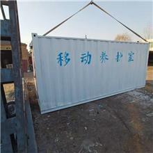 常年订制 集装箱标养室 全套工地用标养室设备 FHBS型集装箱移动养护室 多式多样