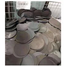 304/316不锈钢网圆片加工 不锈钢滤网圆片多层组合圆片