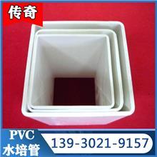 PVC方管 天沟水槽 塑料管 方形下水落水雨水管 排水系统 水培种植现货