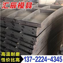 风电基础模板承包利润风电基础钢模具 风电基础模板施工方