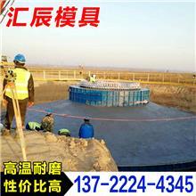 风电基础模板承包利润 风电风机基础模板施工 风电基础模板施工方便