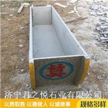 销售供应 晚霞红石棺 玉石雕刻棺材 龙凤整体石棺