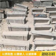 花岗岩棺材 汉白玉石棺材 石雕整体石棺 长期出售