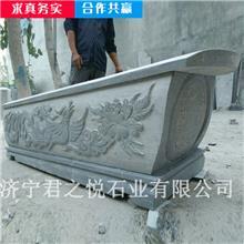 墓园整体石棺 工艺品整体石棺 龙凤整体石棺 山东直供