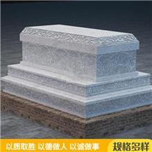 青石石头棺材 雕刻殡葬棺材 汉白玉石棺材 山东供应