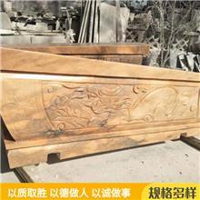墓园整体石棺 汉白玉石棺材 浮雕石棺材 长期供应