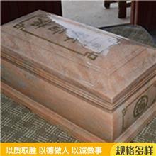山东销售 玉石雕刻棺材 晚霞红整体石棺 农村殡葬石棺
