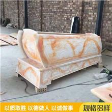 仿古石头 棺材组合石棺 龙凤整体石棺 供应价格