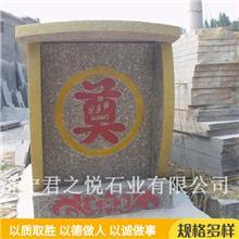 青石棺材 传统晚霞红石棺 玉石雕刻棺材 市场供应