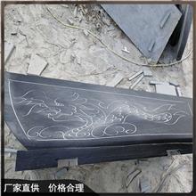 常年供应 1.2米一体石棺 迁坟用石棺 玉石雕刻棺材殡葬用品