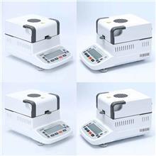 卤素水分仪 食品原料水分计 多功能含水率测试仪 价格称心