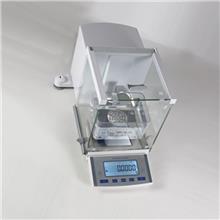 万塑厂家供应 全自动电子密度计 数显密度仪 DX-100E密度计 现货