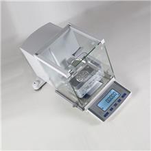 万塑厂家供应 全自动电子密度计 数显密度仪 DX-100E密度计 现货供应 承德万塑