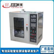 东莞越铧燃烧标准起草单位符合IEC60698-2-10 灼热丝试验仪
