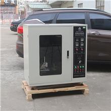 灼热丝检测设备 灼热丝测试仪 灼热丝试验仪
