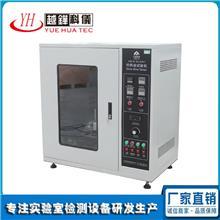 灼热丝测试仪 灼热丝试验仪 灼热丝测试仪生产商家