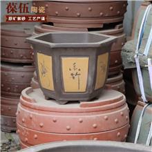 加工生产 陶瓷花盆 园艺透气陶瓷花盆 陶瓷工艺品花盆 品种多样