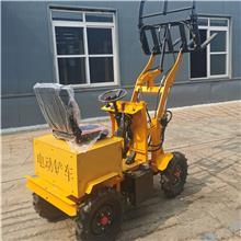 小型建筑工程液压装载机 自动建筑用铲车 室内电动小铲车