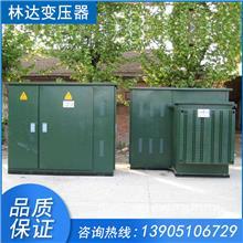 ZGS系列节能型组合式变压器 干式节能型组合式变压器 光伏发电用节能型组合式变压器
