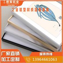 海报展示框 铝合金开启式边框 拉丝表面处理 相框画框 现货直销