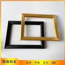 厂家直销铝合金开启式相框 画框线条海报框 多种规格可定做