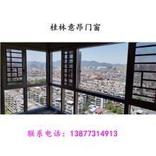 桂林断桥铝门窗公司有各式各样的款式让你挑选