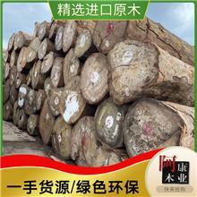 一手货源 林巴利 原木材 家具木料 地板料 耐腐蚀木材
