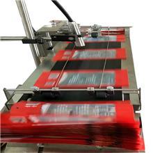 纸箱包装袋全自动分页机 纸箱复合袋全自动贴标机 打码机、喷码机