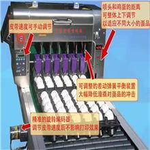 全自动日期喷码机塑料包装袋纸盒瓶体日期打码机 鸡蛋日期打码机