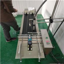 全自动可调速分页机在线自动分业打码机流水线喷码机打生产日期食