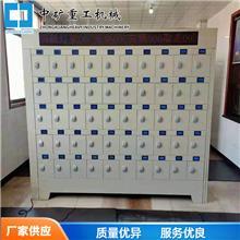 对讲机智能充电柜 晋中智能充电柜 矿用充电柜