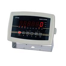 无框型电子平台秤 LP7620 1-3吨地磅秤 电子大台面台秤 厂家定制