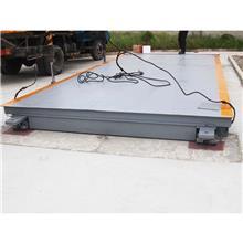 朗科 大台面电子平台秤LP7630 分体式秤台 防水电子台秤