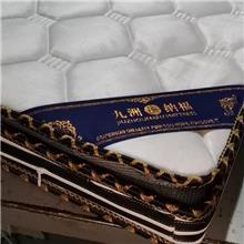 乳胶床垫批发价格 酒店商务乳胶床垫按需定制