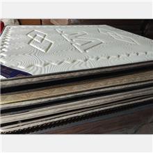 河南乳胶床垫批发价格 酒店商务乳胶床垫按需定制 天邦佳美厂家