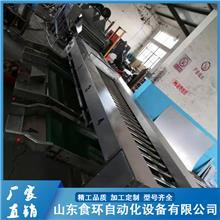 土豆分选机 转盘式分级机 山竹分选机 西藏土豆分选机 食环自动化设备