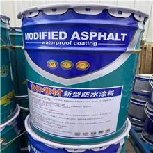 水性聚氨酯防水涂料  改性沥青外墙屋顶补漏防水材料 内蒙古水性聚氨酯防水涂料  华盛