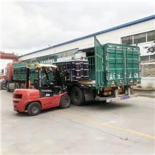 防水材料价格 高聚物改性沥青防水卷材  吉林防水材料价格 弹性体SBS改性沥青防水卷材  华盛